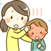 子どもがインフルエンザになったら。適切な対処で家庭内感染を防ごう