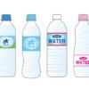脱水よりも怖い水の飲みすぎ。運動時の「水中毒」に注意!